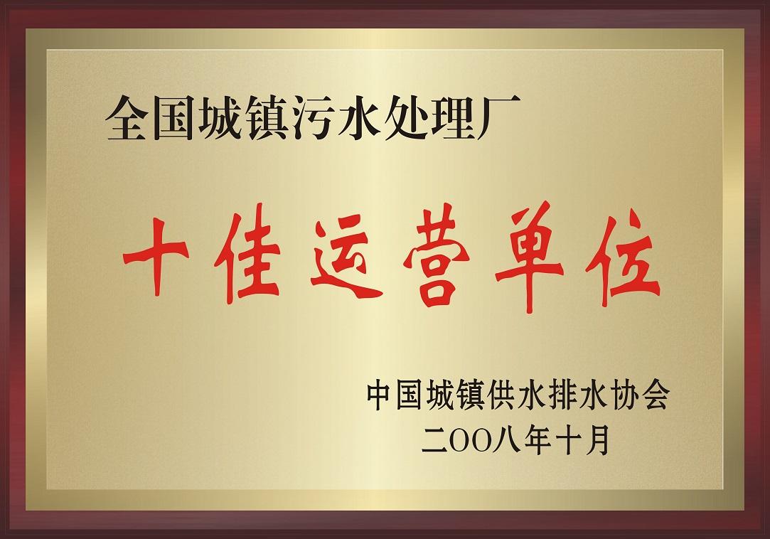 浙江省2014年治安安全單位